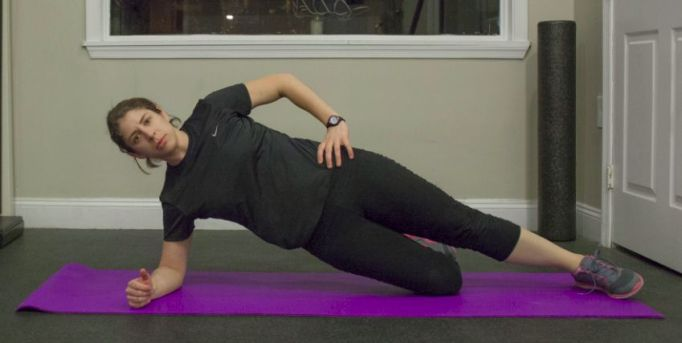 Lateral Plank Level 1